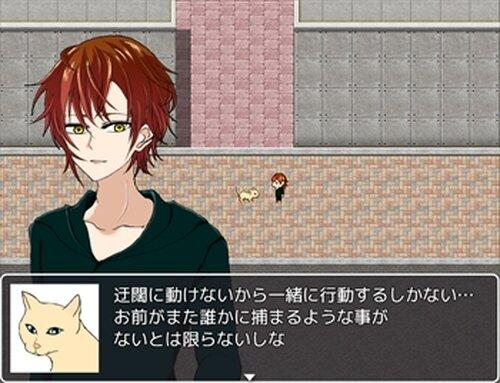 True~ラブレター~ Game Screen Shots