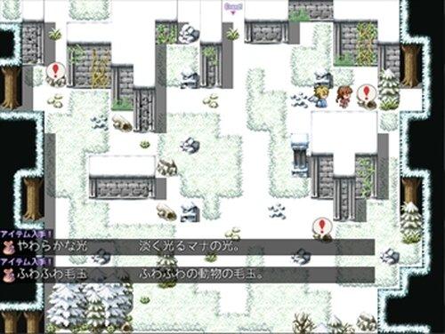 白い世界の果ての果て Game Screen Shot2