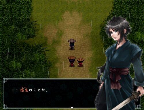 蒼乱之竜 Game Screen Shot1
