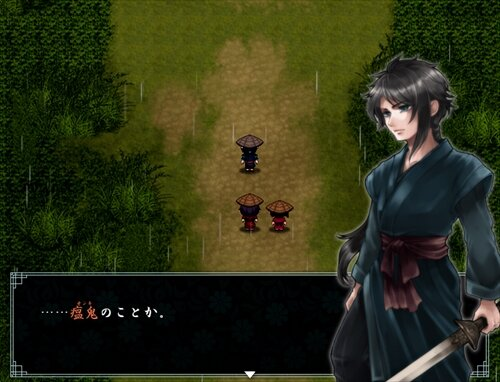 蒼乱之竜 Game Screen Shot1