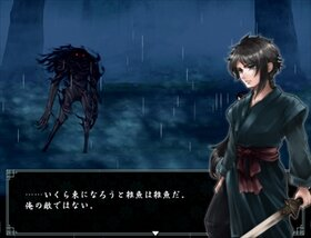 蒼乱之竜 Game Screen Shot2