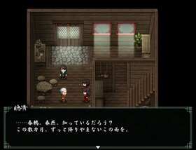 蒼乱之竜 Game Screen Shot3