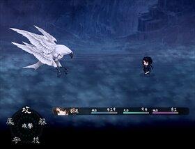 蒼乱之竜 Game Screen Shot5