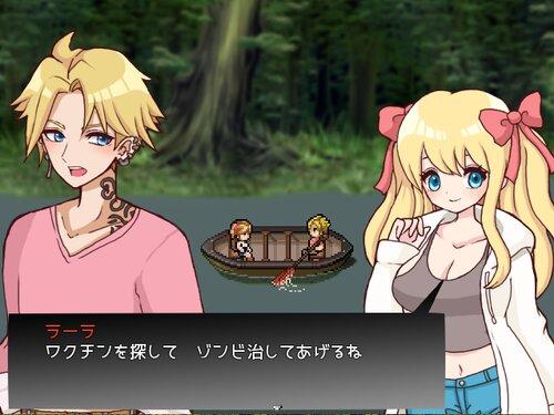 ゾンビーデ☆バンビーナ Game Screen Shot1