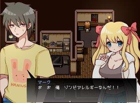 ゾンビーデ☆バンビーナ Game Screen Shot3