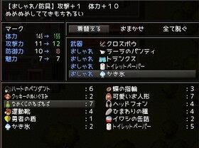 ゾンビーデ☆バンビーナ Game Screen Shot5