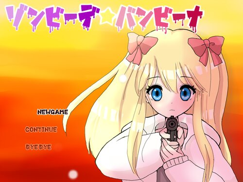 ゾンビーデ☆バンビーナ Game Screen Shots