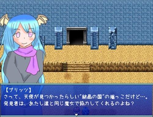 神様が居ないから Game Screen Shot2