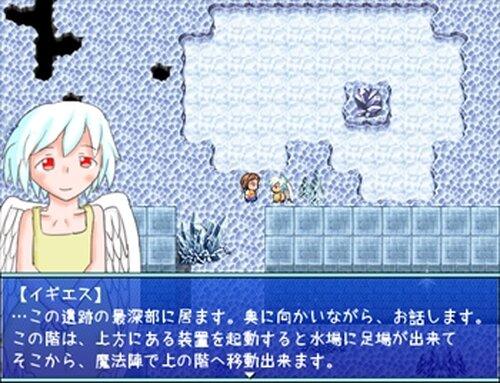 神様が居ないから Game Screen Shot3