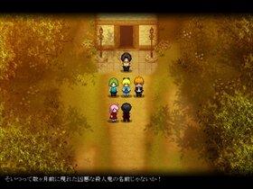RAGE 1.00 Game Screen Shot4