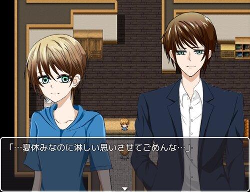 クロと結城の夏~夏祭り~ Game Screen Shot1