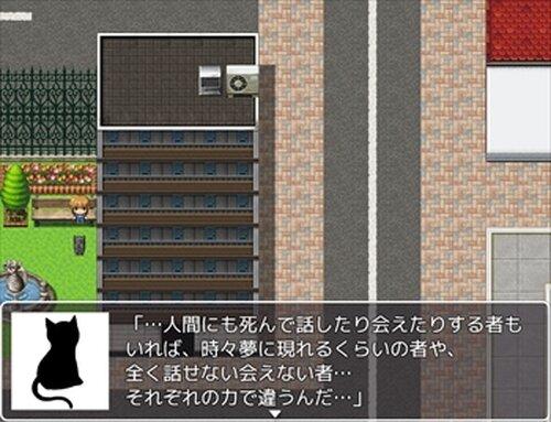 クロと結城の夏~夏祭り~ Game Screen Shot2