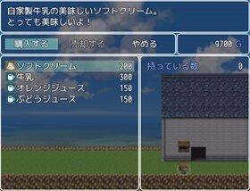 クロと結城の夏~夏祭り~ Game Screen Shot4