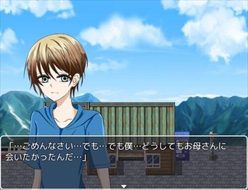 クロと結城の夏~夏祭り~ Game Screen Shots