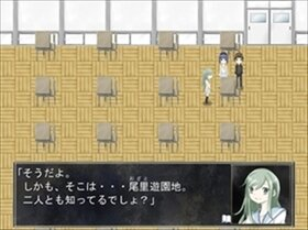 極夜ノ巫女 Game Screen Shot2