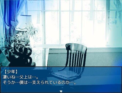 青の館【ブラウザ版】 Game Screen Shot