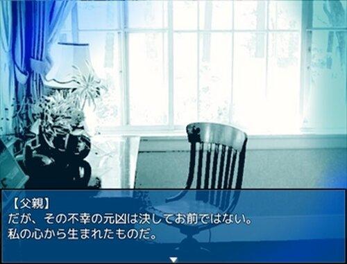 青の館【ブラウザ版】 Game Screen Shot2