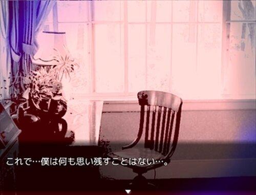 青の館【ブラウザ版】 Game Screen Shot5