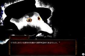 この世で一番重要な『カネ』について Game Screen Shot2