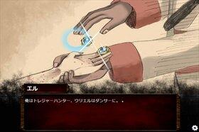この世で一番重要な『カネ』について Game Screen Shot3