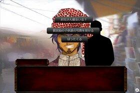 この世で一番重要な『カネ』について Game Screen Shot5
