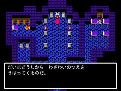 まおうのおつかい -レトランド伝説- Game Screen Shot1