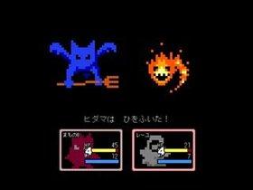 まおうのおつかい -レトランド伝説- Game Screen Shot2