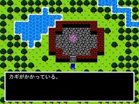 まおうのおつかい -レトランド伝説- Game Screen Shot4