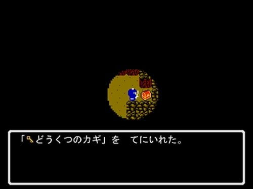 まおうのおつかい -レトランド伝説- Game Screen Shot5