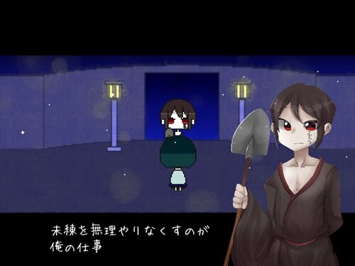 最後の夜 Game Screen Shot1