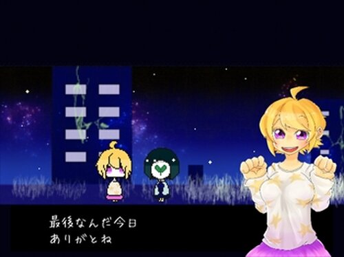 最後の夜 Game Screen Shot4