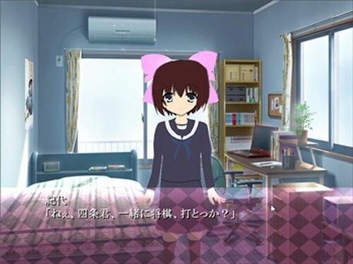 俺の瞳に映る将棋 Game Screen Shot3