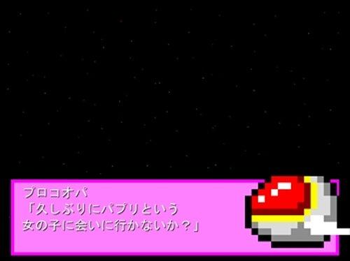 パプリちゃんとプロコオパ2 Game Screen Shot2