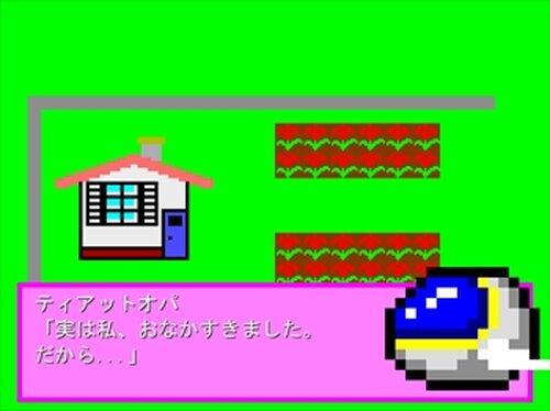 パプリちゃんとプロコオパ2 Game Screen Shot3