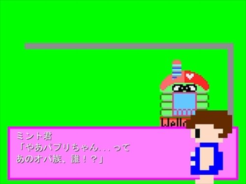 パプリちゃんとプロコオパ2 Game Screen Shot4