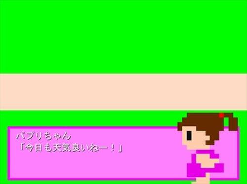 パプリちゃんとプロコオパ2 Game Screen Shots