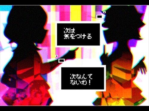 潔癖少年2 Game Screen Shot2