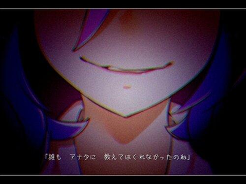 潔癖少年2 Game Screen Shots
