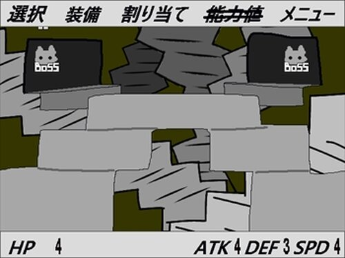 階段X Game Screen Shot2