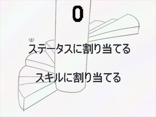 階段X Game Screen Shot3