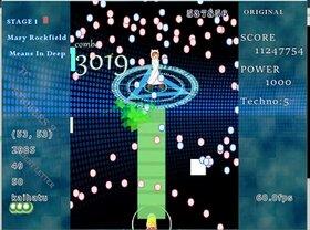 TCストライカーズ2(体験版) Game Screen Shot4