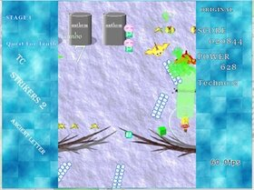 TCストライカーズ2(体験版) Game Screen Shot5