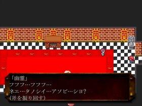 ヒトリボッ血~remake~ Game Screen Shot3