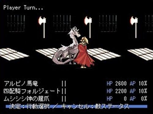 捨てるしかない Game Screen Shot2