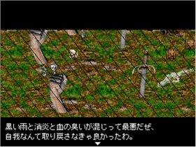 捨てるしかない Game Screen Shot4