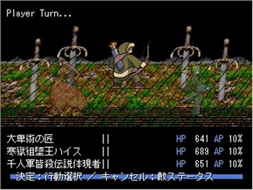 捨てるしかない Game Screen Shot5