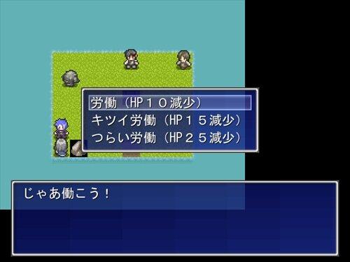 自由を求めた戦士たち Game Screen Shot1