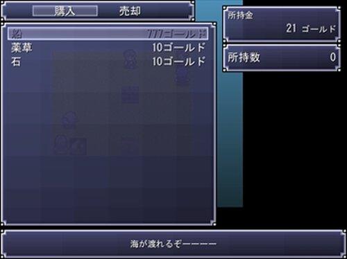 自由を求めた戦士たち Game Screen Shot5