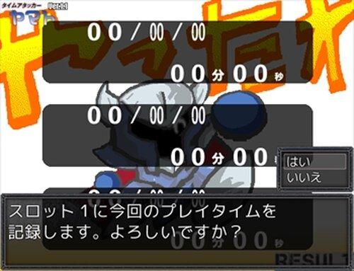 タイムアタッカーヤマト Game Screen Shot4