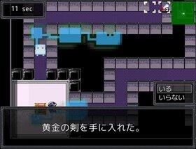 タイムアタッカーヤマト Game Screen Shot5